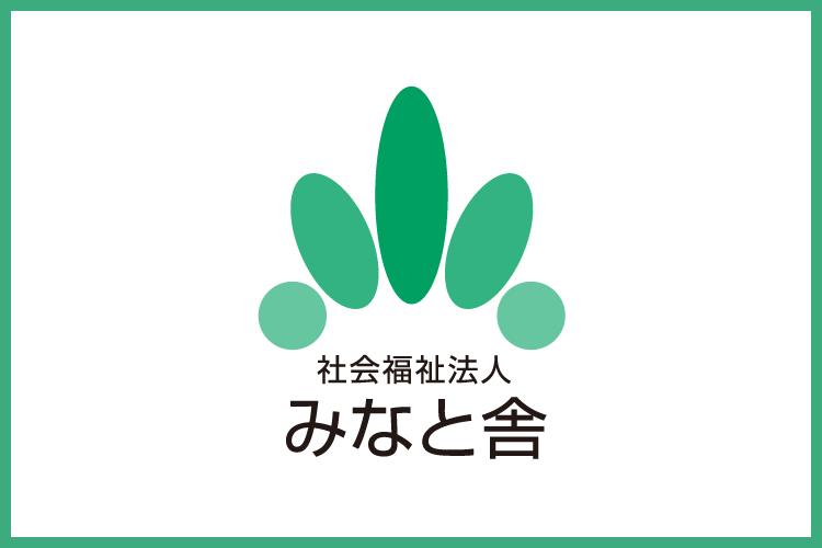 5月19日(日)ライフゆうオープンデイ開催!!