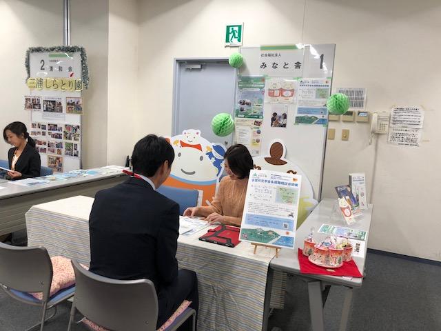 福祉のしごと☆就職相談会 参加しました!