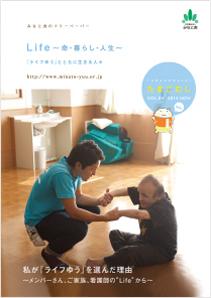 たまごむしmini vol.4(2014年11月)