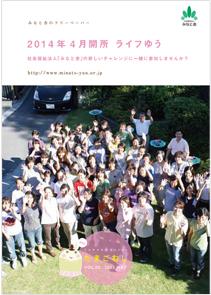 たまごむしmini vol.2(2013年5月)