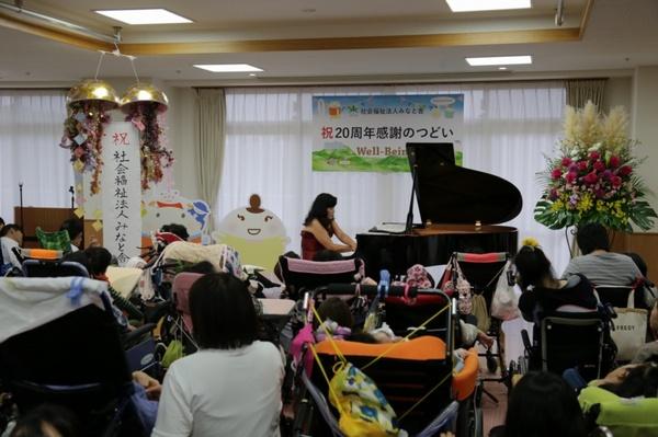 20-piano.jpgのサムネイル画像